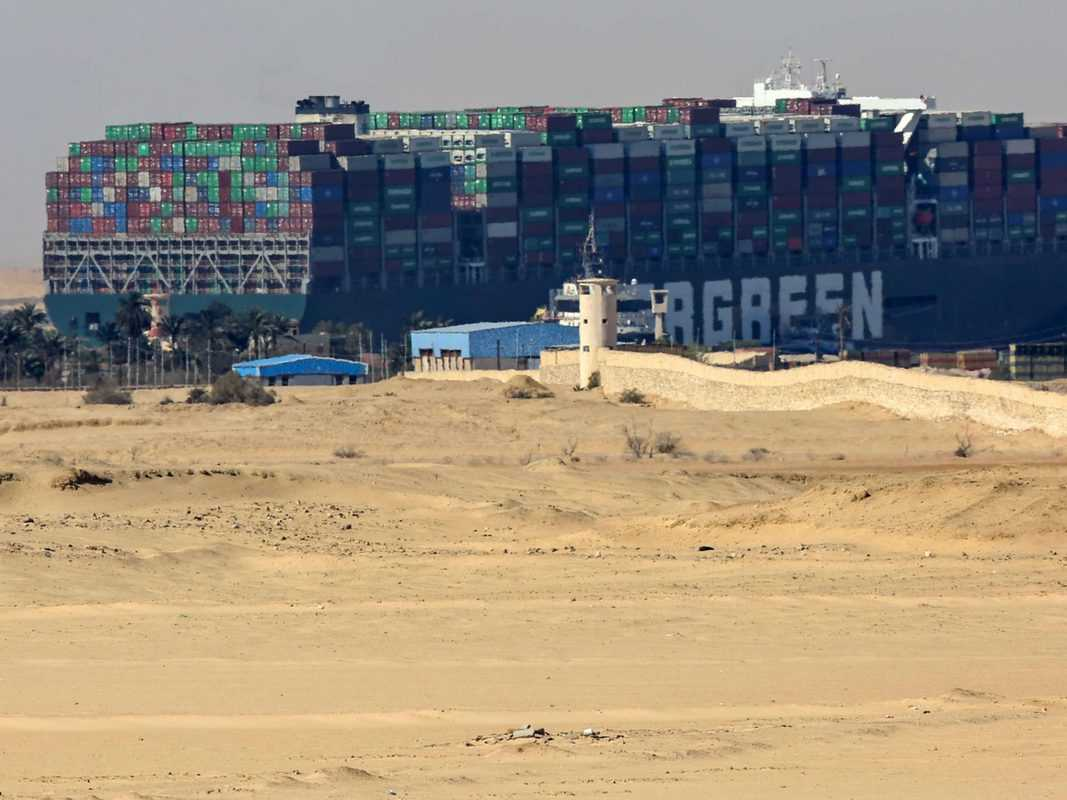 Suez Canal Blocked French Notes